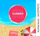special summer offer | Shutterstock .eps vector #642599272