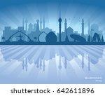 baghdad iraq city skyline... | Shutterstock .eps vector #642611896