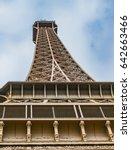 upward view of the eiffel tower ... | Shutterstock . vector #642663466