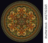 vector hand drawn round ornate... | Shutterstock .eps vector #642732265