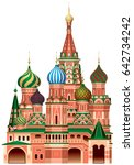 Moscow Saint Basil's Cathedral...