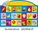 Children stand with pictures for kindergarten - stock vector