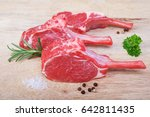 fresh lamb cutlet  with ... | Shutterstock . vector #642811435