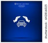 car insurance web icon. vector...   Shutterstock .eps vector #642816025