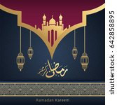 ramadan kareem design... | Shutterstock .eps vector #642858895
