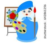 russian nesting dolls artist... | Shutterstock .eps vector #642861256