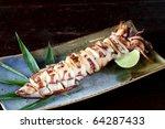 japanese food salt squid roast...
