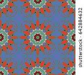 trendy seamless floral pattern. ... | Shutterstock .eps vector #642884632