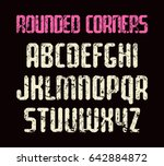 narrow sanserif font with... | Shutterstock .eps vector #642884872