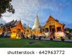Wat Phra Singh Or Phra Singh...