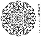 isolated mandala for coloring... | Shutterstock .eps vector #642976492