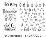 set vector handwritten... | Shutterstock .eps vector #642977272
