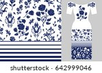stylized persian floral... | Shutterstock .eps vector #642999046
