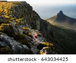 trail runner in cape town | Shutterstock . vector #643034425