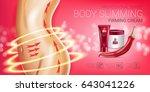 body skin care series ads.... | Shutterstock .eps vector #643041226