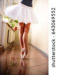 feet ballerina shoes ballerina | Shutterstock . vector #643069552
