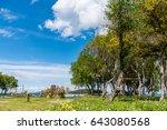 iskele village at urla  izmir  ... | Shutterstock . vector #643080568