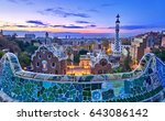 park guell in barcelona spain... | Shutterstock . vector #643086142