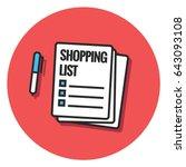 shopping list in line art style ... | Shutterstock .eps vector #643093108