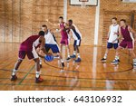 determined basketball players... | Shutterstock . vector #643106932