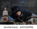 the man is engaged in repair of ... | Shutterstock . vector #643106986