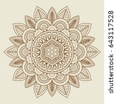 hand drawn floral rosette in... | Shutterstock . vector #643117528