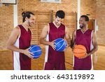smiling basketball players... | Shutterstock . vector #643119892