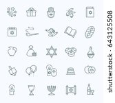 israel judaism icons collection.... | Shutterstock .eps vector #643125508