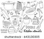hand drawn doodle kitchen... | Shutterstock .eps vector #643130305