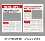 daily newspaper journal design... | Shutterstock .eps vector #643131466
