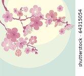 blossoming cherry tree. sakura... | Shutterstock .eps vector #64315054