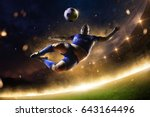 fat soccer player in action.... | Shutterstock . vector #643164496