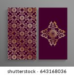 ornamented covers design in... | Shutterstock .eps vector #643168036