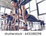 group of athletic young people... | Shutterstock . vector #643188298