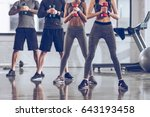 group of athletic young people... | Shutterstock . vector #643193458