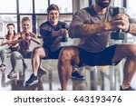 group of athletic young people... | Shutterstock . vector #643193476