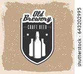brewery logo emblem design.... | Shutterstock .eps vector #643202995