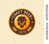 brewery logo emblem design.... | Shutterstock .eps vector #643210966