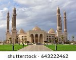 the famous al saleh mosque in... | Shutterstock . vector #643222462