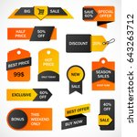 vector stickers  price tag ... | Shutterstock .eps vector #643263712