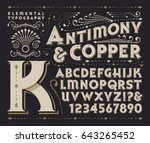 antimony   copper is an... | Shutterstock .eps vector #643265452