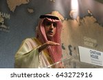 saudi arabia s foreign minister ... | Shutterstock . vector #643272916