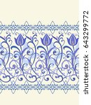 a layered border in the russian ... | Shutterstock .eps vector #643299772