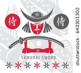 logo samurai katana. hieroglyph ... | Shutterstock .eps vector #643301302