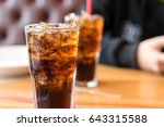 double cool ice soft drink cola ... | Shutterstock . vector #643315588