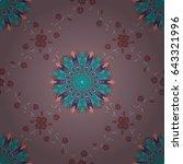 tribal art boho print  vintage... | Shutterstock . vector #643321996