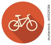 icon flat bike | Shutterstock .eps vector #643329286