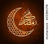ramadan greeting card on orange ... | Shutterstock . vector #643384198