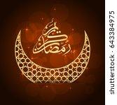 ramadan greeting card on orange ... | Shutterstock . vector #643384975