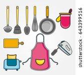 kitchen utensils set. modern... | Shutterstock .eps vector #643399516